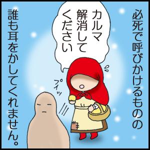 マッチ_02.jpg
