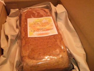 玄米パン1.jpg