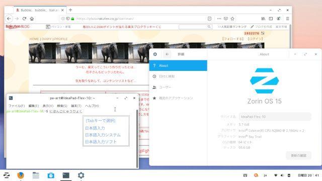 Zorin OS 15 Coreのデスクトップ