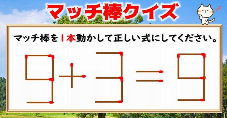 棒 問題 マッチ 【中1数学】マッチ棒の規則性問題を解説!n番目の数は?