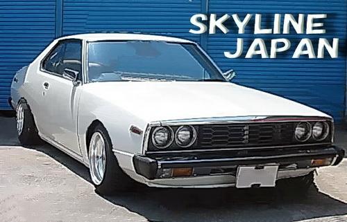 SKYLINE  JAPAN (1980).jpg