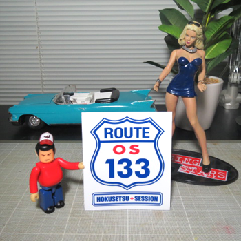 ROUTE133 STICKER003.png