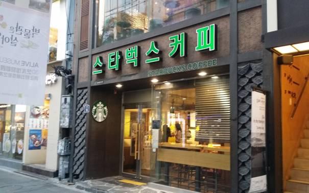 韓国旅行、ソウル、仁寺洞、看板