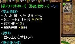 150607異次元2.jpg
