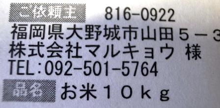 R0103255.JPG