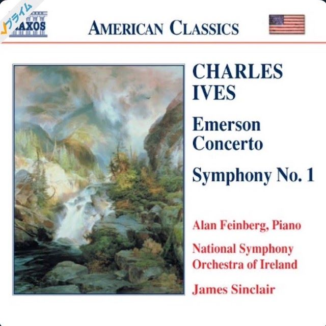 10月20日はチャールズ・アイヴズ(米:作曲家)の誕生日(1874年) | 音楽 ...