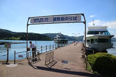 遊覧船乗り場.JPG