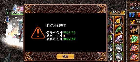 RedStone 16.02.09[00].jpg