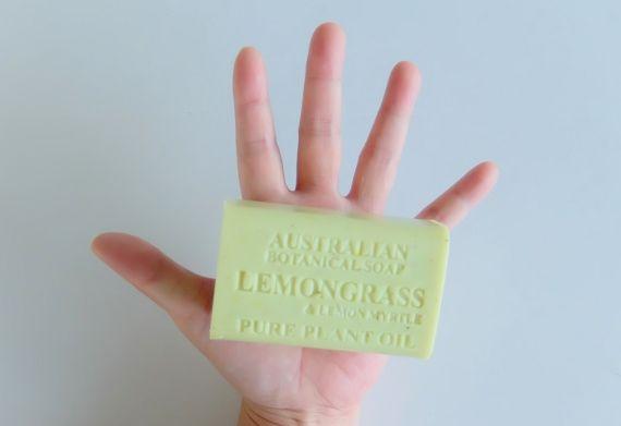 コストコ レポ ブログ Botanical Bar Soap 1,498円 オーストラリアン ボタニカル バーソープ レモングラス