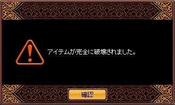20130318005