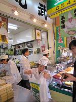 tsukiji marutake