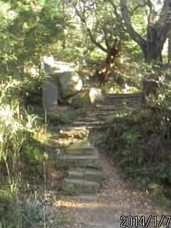 天守台の石段1