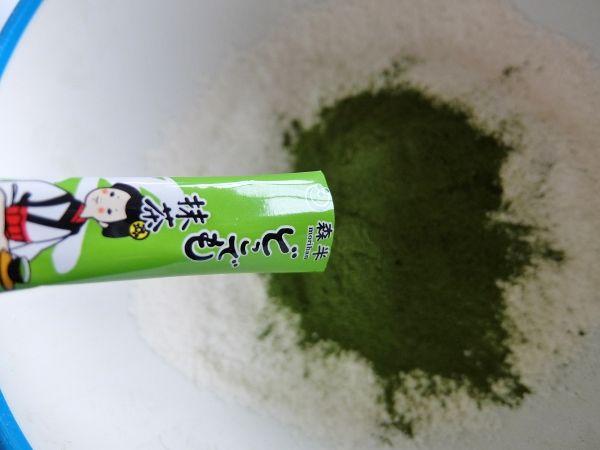 抹茶 シフォンケーキ コストコ 森半