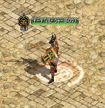 剣士.jpg
