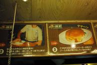 食べ方2.jpg