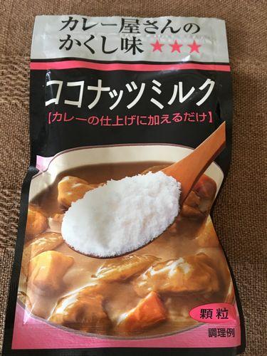 ココナッツミルク01.jpg