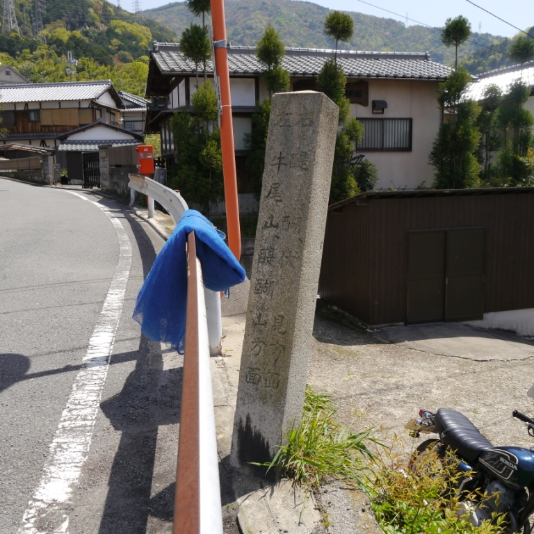 P1060948(道標).jpg