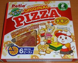 こたろうピザ