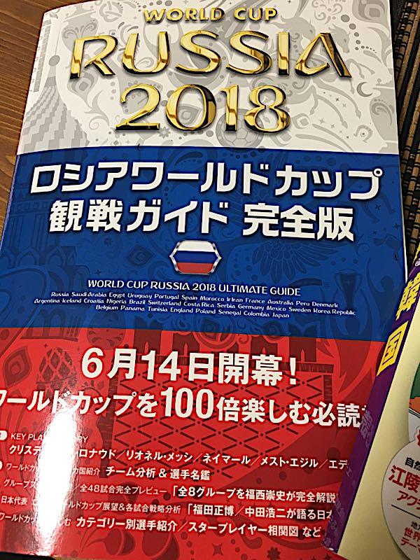 rblog-20180613040900-01.jpg