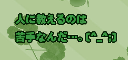 2012.6.21blog15.jpg