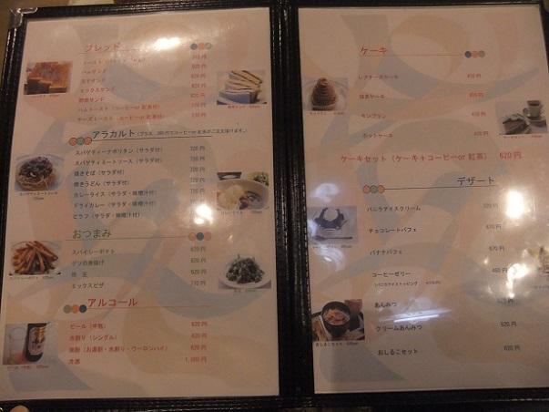 西新井栄町2丁目・喫茶シルビア西新井店のメニュー3