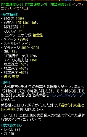 T速度IF10.jpg