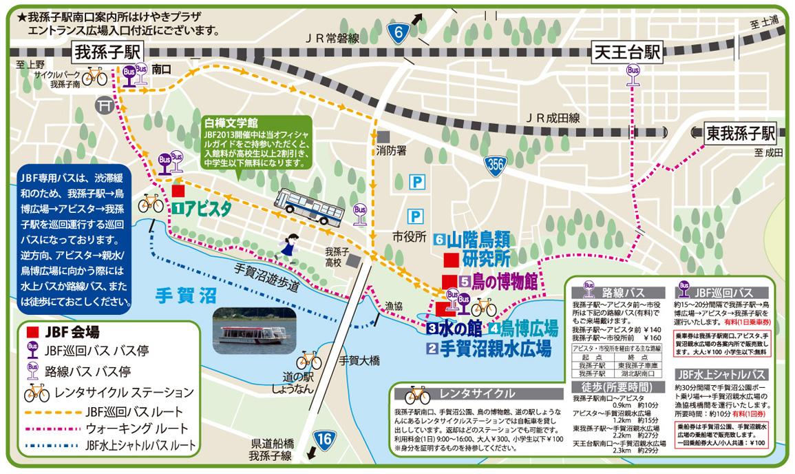13_map01.jpg