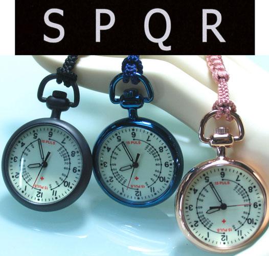 Nause-WatchSPQR-A.jpg