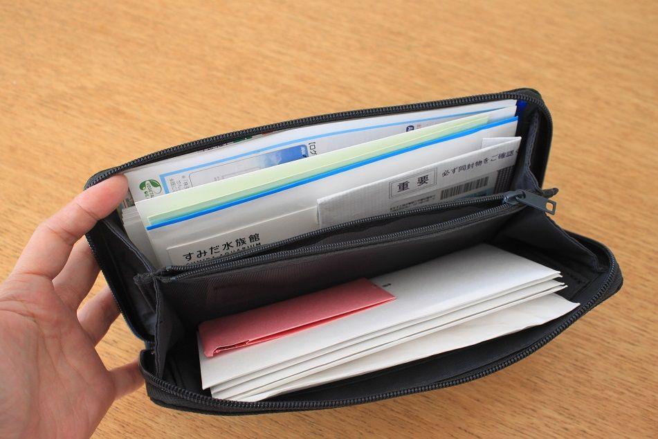 無印のパスポートケースが 優待券を入れるのに便利!と 株カテゴリーのブログで人気沸騰中だったので のっかってみました。