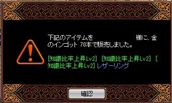 RedStone 15.09.02[00] (2).jpg