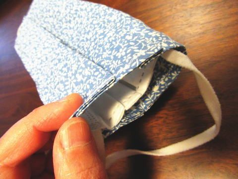 マスク カバー 作り方 簡単