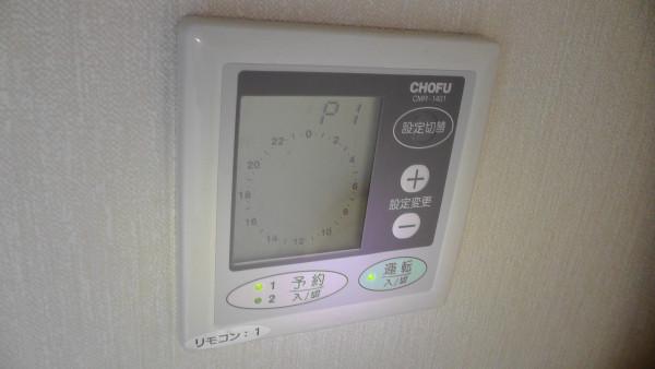 一条工務店(長府製作所)の床暖房 故障 エラーコードP1