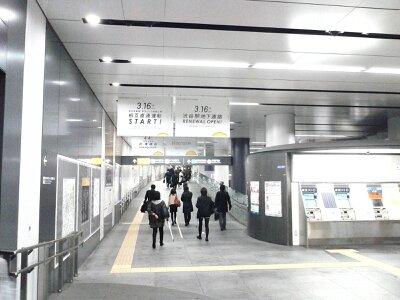 渋谷駅副都心線2013年3月・6