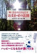 新刊.jpg