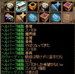 20160521ロト1.jpg