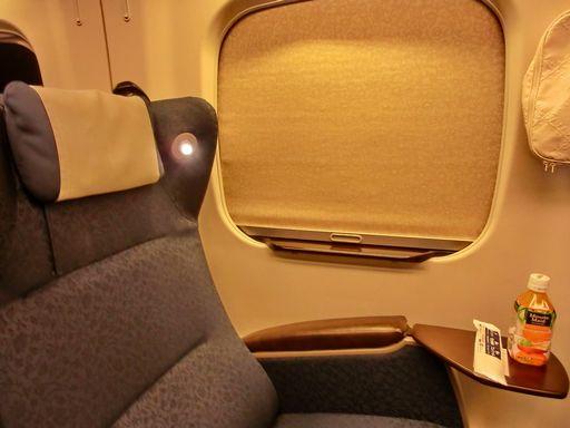 座席 枕 電気