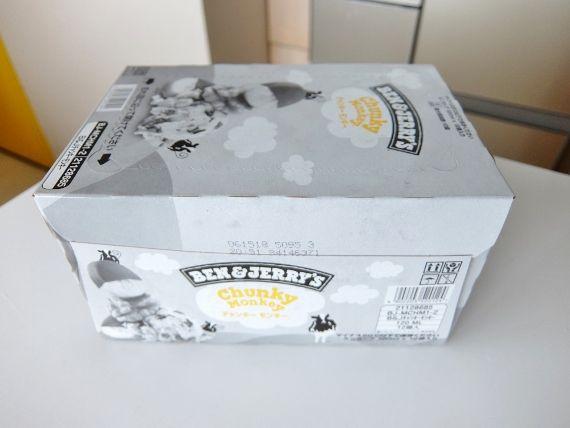 ベン&ジェリーズ チャンキーモンキー 3,312円→1,890円 B&J アイスクリーム モラタメ コストコ