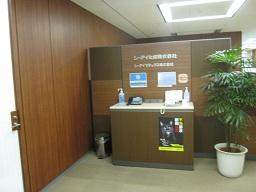 シーアイ化成大阪支社.JPG