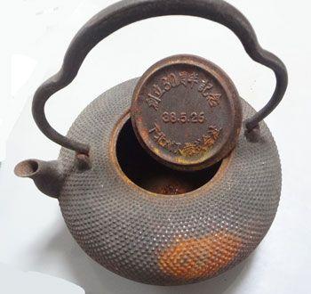 鉄瓶 サビ