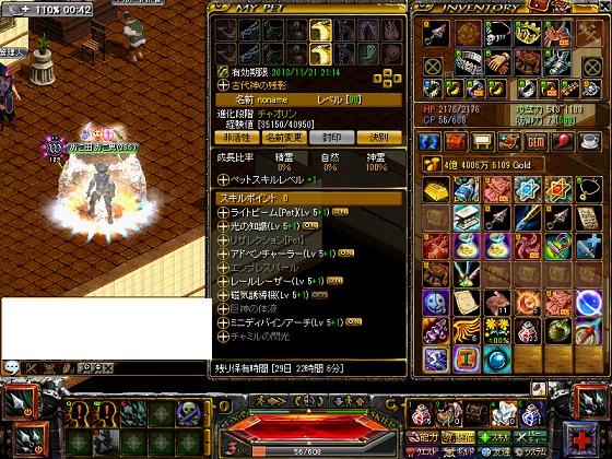 RedStone 13.10.22[09].jpg