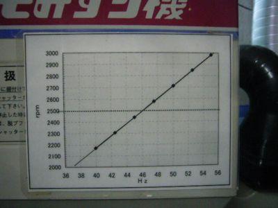 P1060055-1.jpg