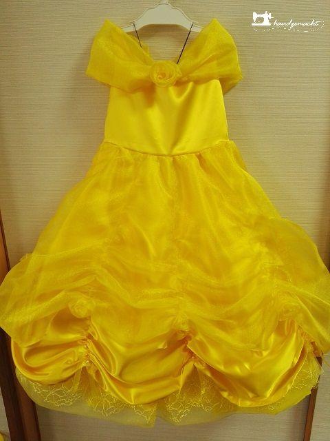 ベル風ドレスの制作2~スカート~