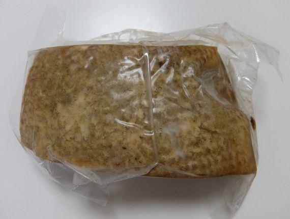#コストコ コストコで買ったベーコン 評価 レポ White Smoke Bacon 997円 The Better Table社の スモークベーコン テキサス