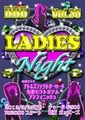 BBB LIVE LADIES NIGHT