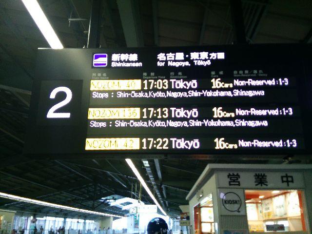 淡路島3-29.JPG