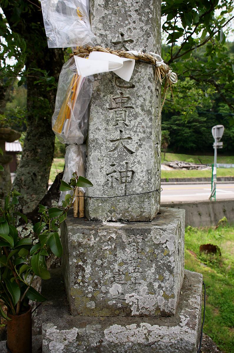 Category:香川県の中学校 (page ...