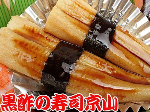 千代田区神田西福田町美味しい宅配寿司 大量注文可能