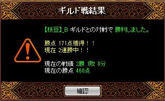 RedStone 12.08.26[02].jpg