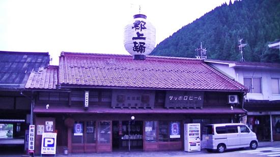 郡上八幡城02.JPG