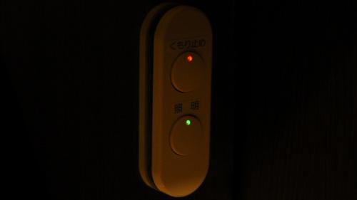 洗面台のスイッチの光り方